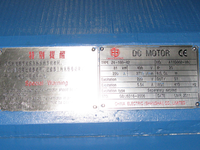 81kw 2710 3000rpm Dc Motor Z4 180 42 Was Shipped For Bangkok On Apr 10