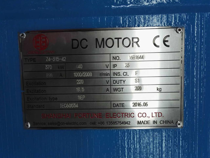 Nameplate motor dc for 150 hp dc electric motor